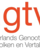 Lid van het Nederlands Genootschap van Tolken en Vertalers (NGTV)